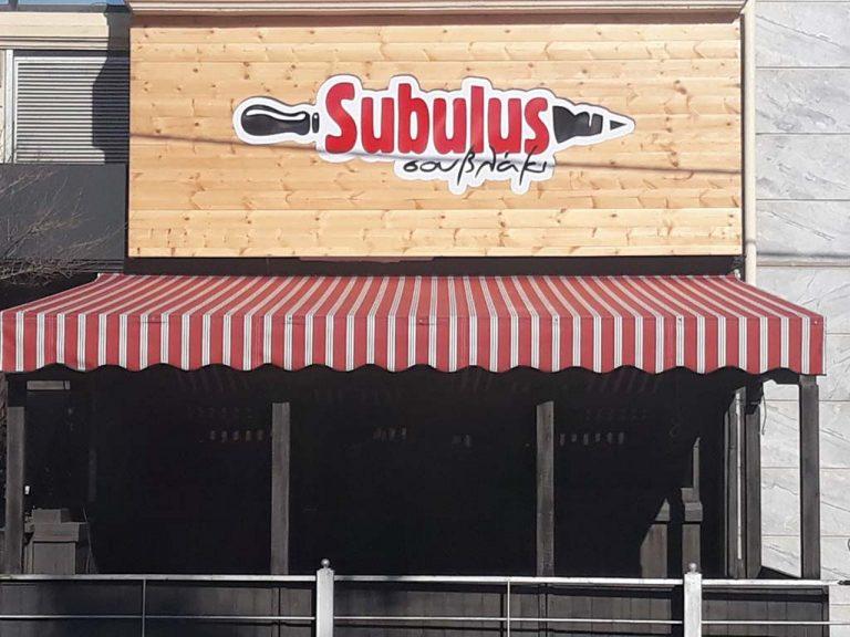 Τοποθέτηση σταθερής τέντας στο Subulus στα Βριλήσσια | Tentagon