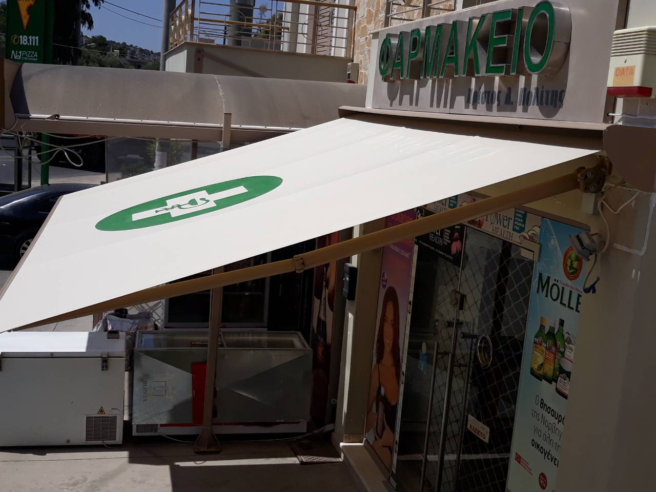 τέντες με βραχίονες σε φαρμακείο στην Αρτέμιδα - Tentagon