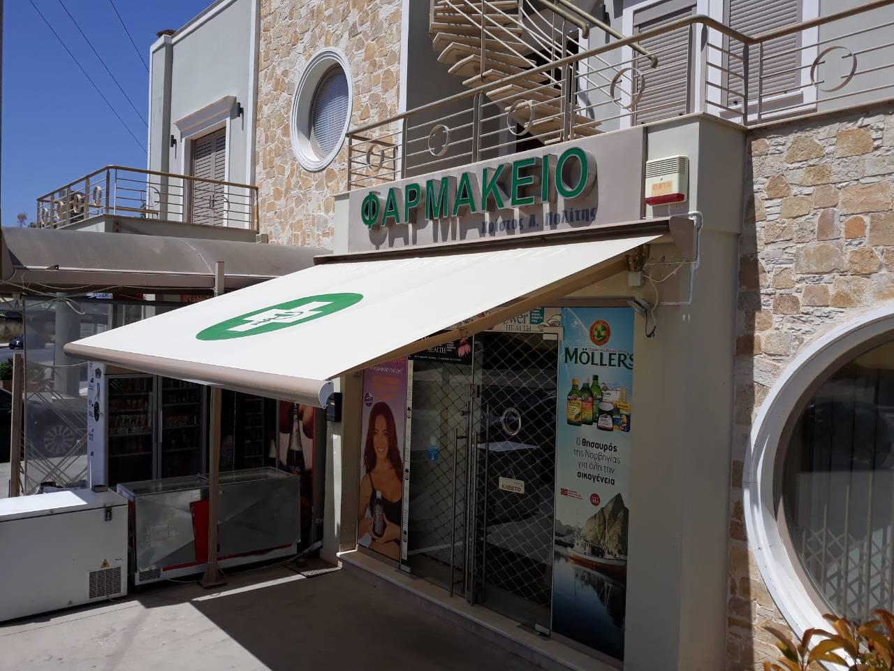 Τέντες με βραχίονες στην Αρτέμιδα | Tentagon
