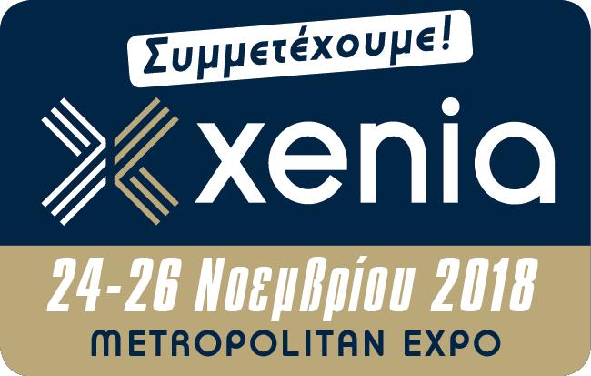 xenia-2018-tentagon